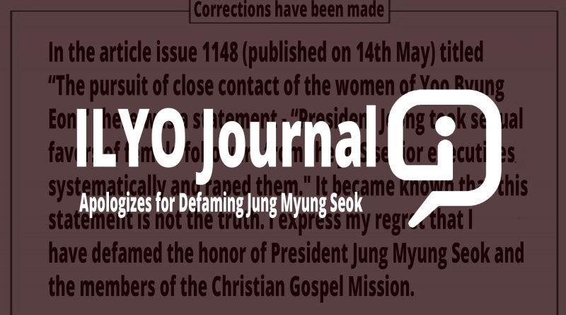 ILYO Journal apologizes to Jung Myung Seok